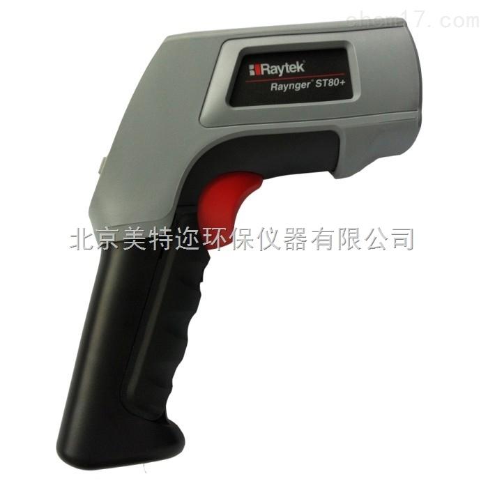 ST60+红外测温仪 雷泰非接触式测温仪
