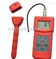 MS310-S感应式插针式两用水分仪 化工原料水分仪