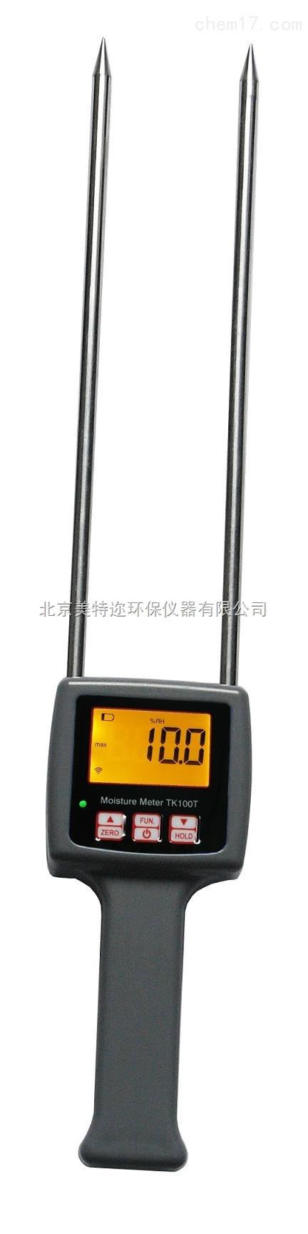 TK100W木材水分仪 锯末水分仪 木屑水分含量测定仪
