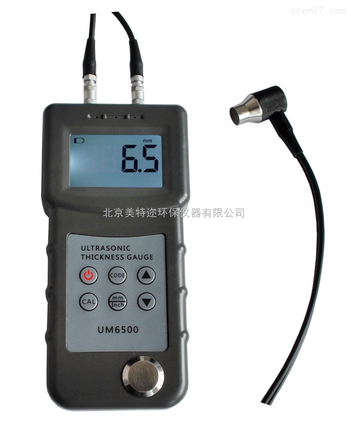 UM6500超声波测厚仪 玻璃测厚仪 陶瓷厚度测量仪