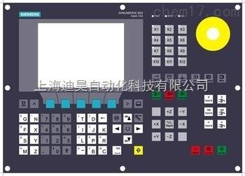 802dsl西门子802dsl系统电源模块维修