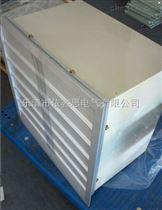 DFBZ-2.8(220/380V)厂家直销 DFBZ-2.8(220/380V)低噪声新型壁式轴流风机0.04KW