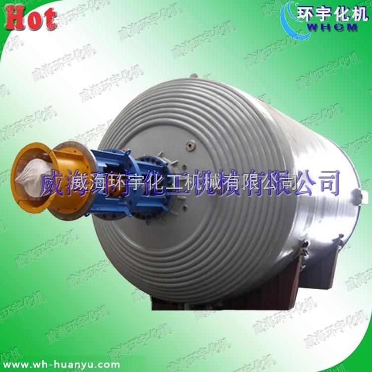 3000L不锈钢磁力搅拌反应釜 外半管