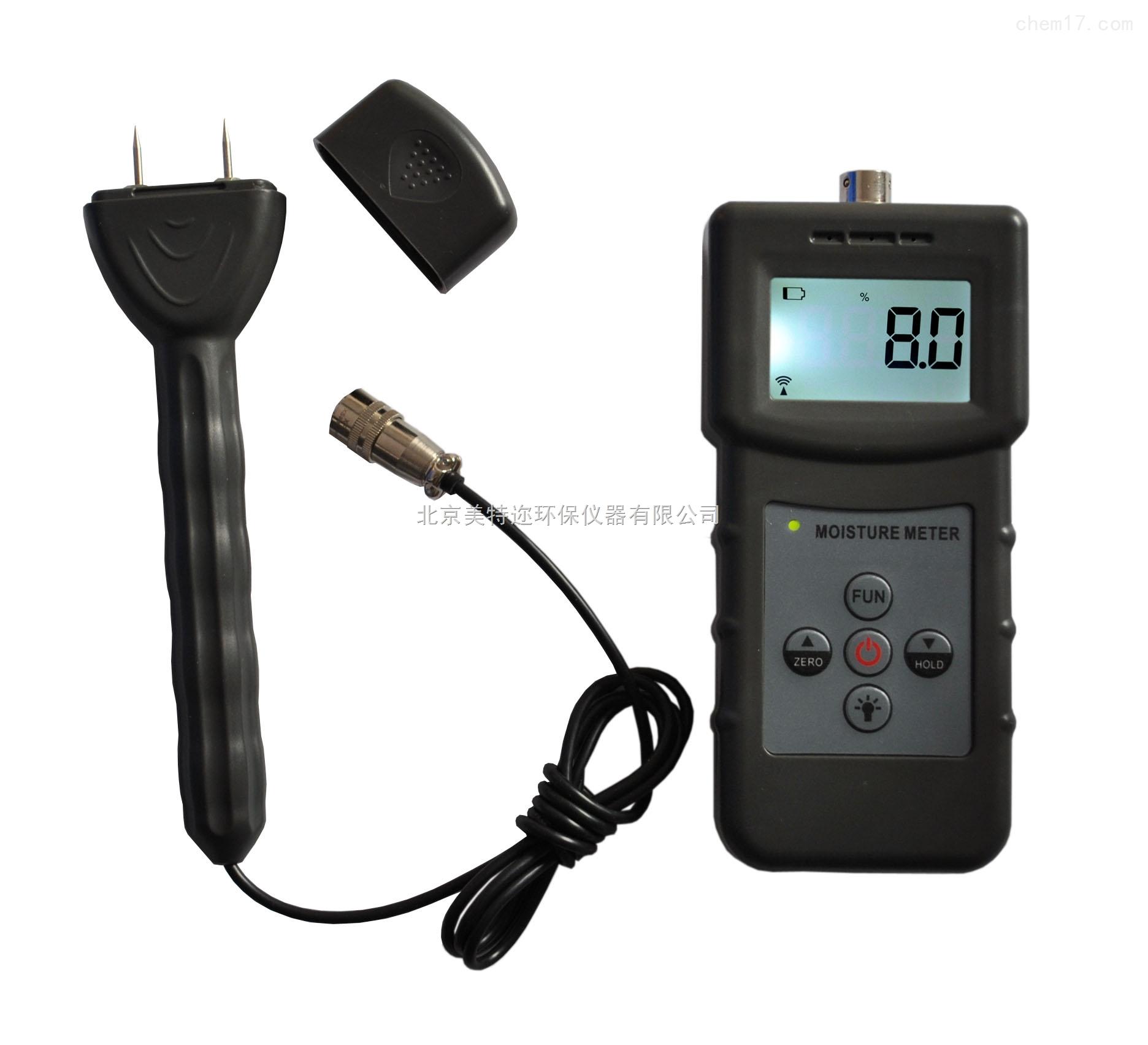 MS360多功能化工原料水分仪 插针感应式多功能水分仪
