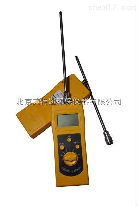 DM300F陶瓷水分仪 化工原料水分仪