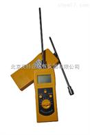DM300F陶瓷水分儀 化工原料水分儀