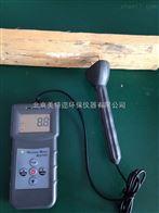 MS7100插针式水分计 木材水分仪价格