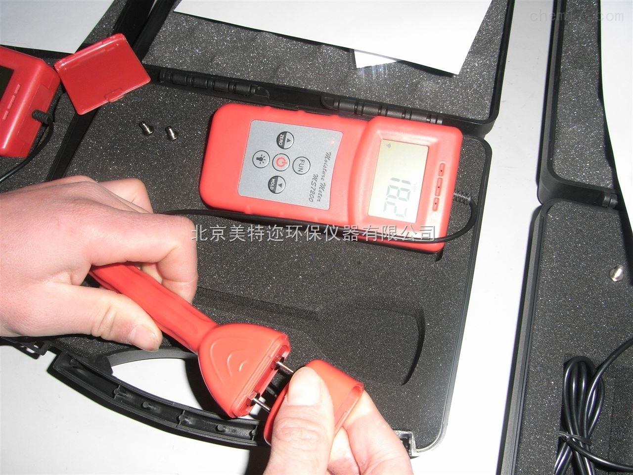 MS7200+纸张水分仪 纸箱水分仪 废纸水分仪价格