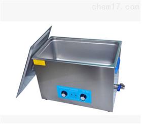 1027HT实验室超声波清洗器