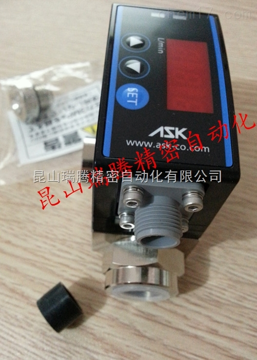 ASK数显流量传感器DFS-2-O流量控制器