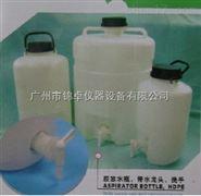 塑料下口瓶/塑料龙头瓶
