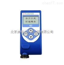 MCW-2010A涂层测厚仪 镀锌层测厚仪价格