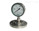 Y-100BF/MF不锈钢隔膜压力表