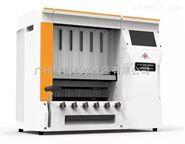 纤检DF-602膳食纤维测定仪、华烨DF-602