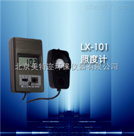 LX-101数字照度计 便携式照度计价格