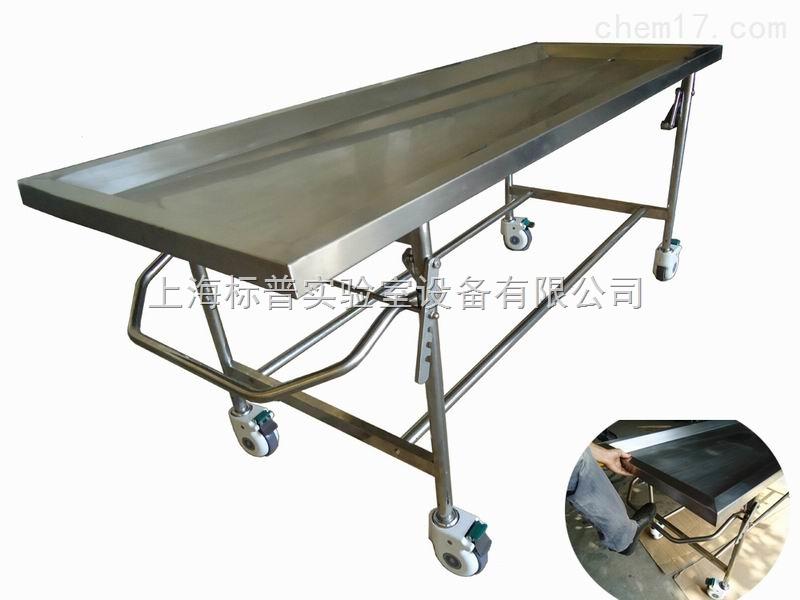 移动式不锈钢简易狗兔解剖台|医学解剖实验解剖台
