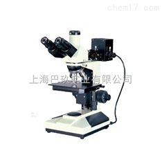MM-20国产双目正置偏光金相显微镜  国产品牌尽在上海巴玖