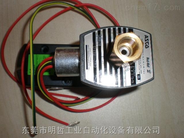 ASCO防爆电磁阀SCG353A051厂家直销