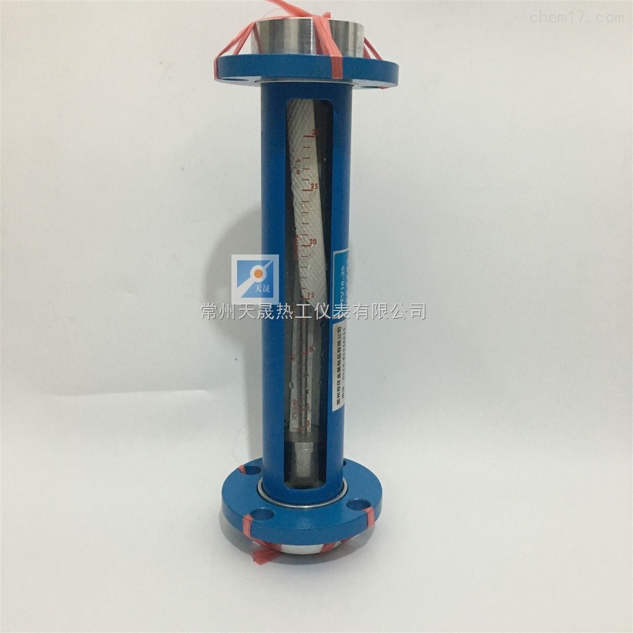 厂家供应FA10-50玻璃转子流量计 液体630-6300L/H