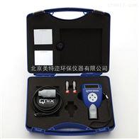 QuaNix8500涂镀层测厚仪 镀膜测厚仪价格