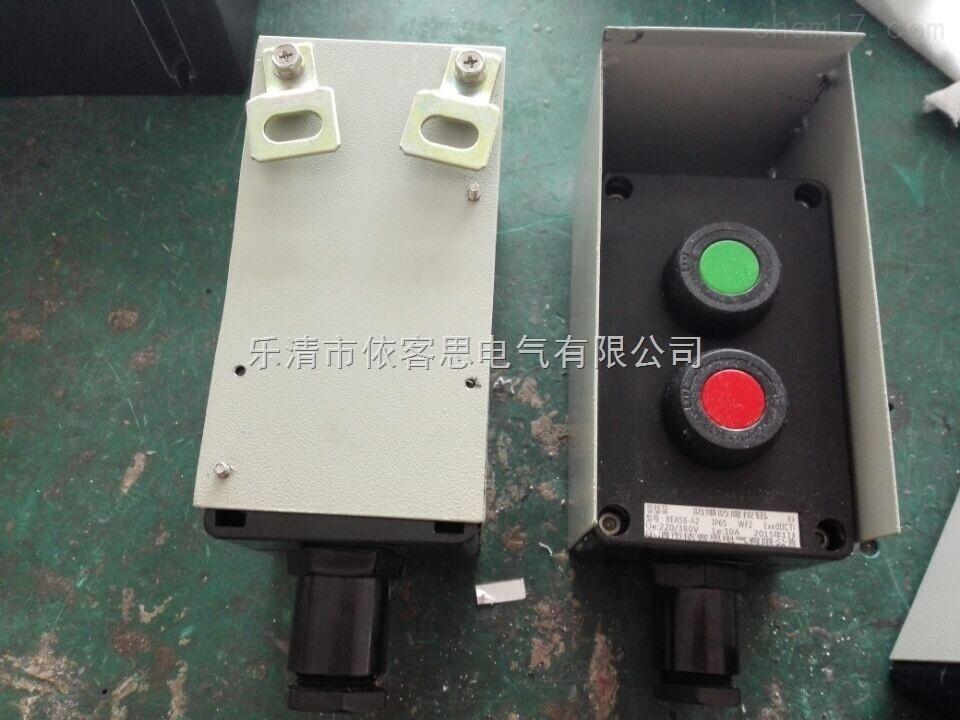 8070/11-N2防爆防腐主令控制器 (启动停止)