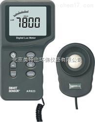 AR823数字照度仪 便携式照度计价格