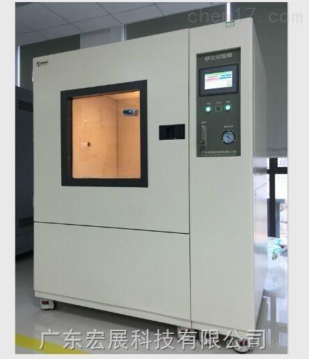 上海防尘试验机