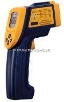 AR842便携式红外测温仪 手持测温枪价格