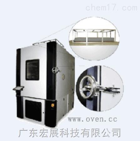 深圳温度循环箱