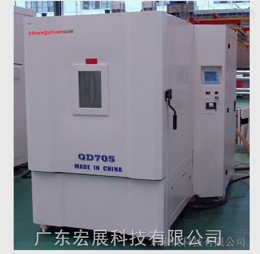 揭阳电动汽车用动力蓄电池低气压试验箱