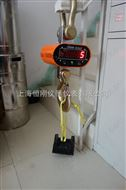 山东直显吊钩电子秤 5吨的吊钩秤价格