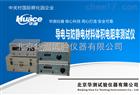 HC半导电橡塑材料体积電阻率測試儀-华测直销