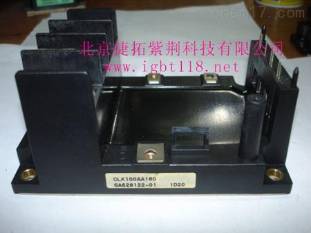 电源模块输入接线 可编程控制器一般接受旅行开关