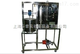过滤常数测定实验装置|化工实验设备