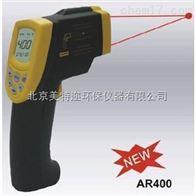 AR400便携式测温仪 手持红外测温仪