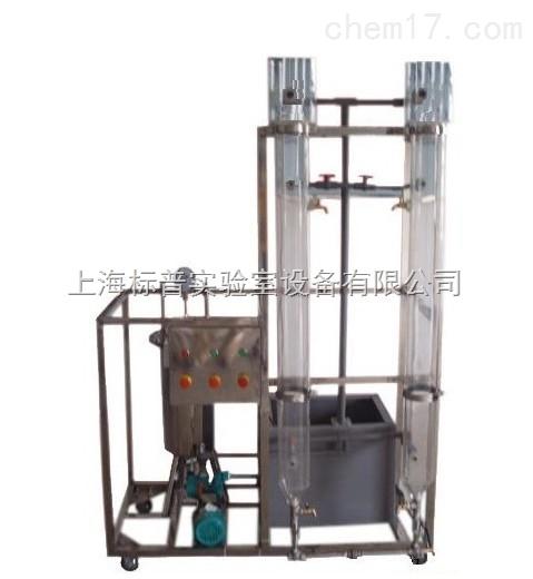 气浮实验装置|环境工程学实验装置
