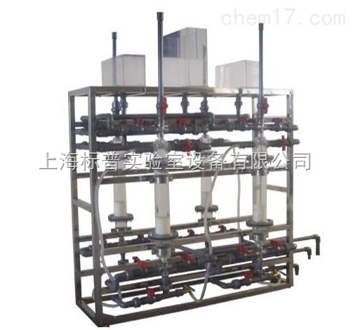 离子交换软化及除盐实验装置|环境工程学实验装置