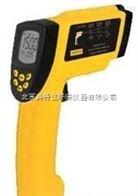 AR872A便携式测温仪 手持测温仪远距离测量物体表面温度