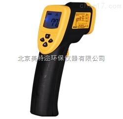 ETI130红外测温仪 非接触式温度计价格