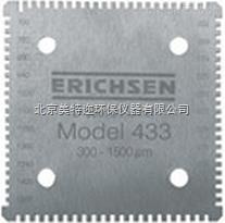 德国Erichsen 仪力信433湿膜测厚仪  齿轮测厚仪