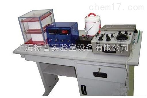 稳态平板法测定绝热材料导热系数实验台|热工类实验装置