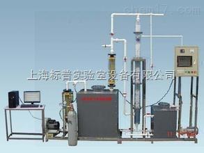 数据采集固定床吸附塔|气体吸收净化治理实验设备
