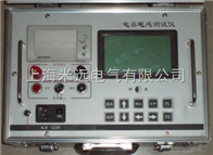 JX-LC型电容电感测试仪