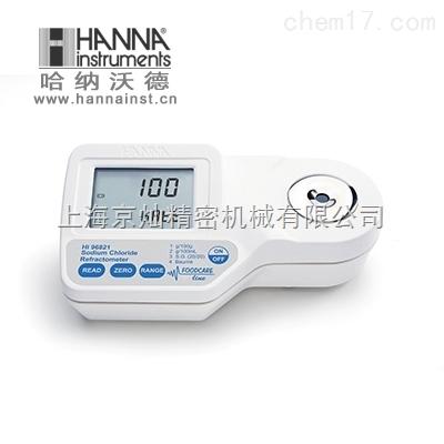 淡水氯化钠折光仪HI96821