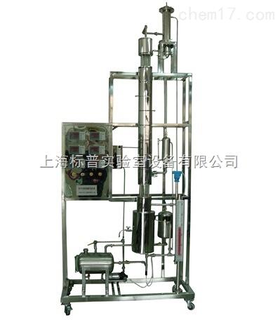 精馏塔实验设备|气体吸收净化治理实验设备