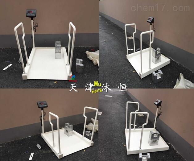 辽宁200KG电子轮椅秤价格