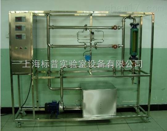 流量计性能测定实验装置|化工基础实验设备