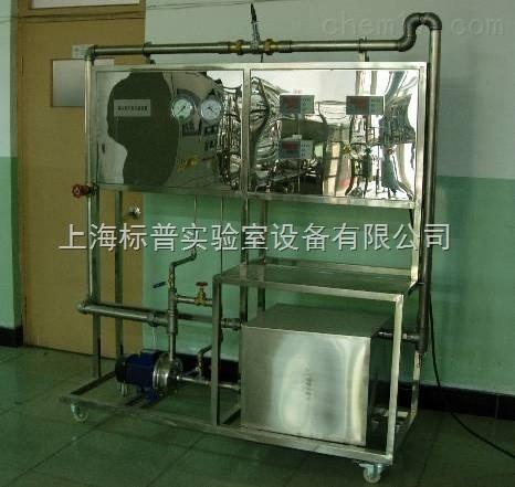 离心泵性能测定实验装置|化工基础实验设备