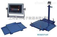 3吨本安型超低防爆电子秤不锈钢隔爆电子地磅价格