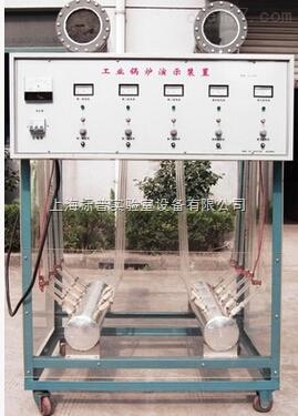 工业锅炉模拟实训装置|过程控制实训装置